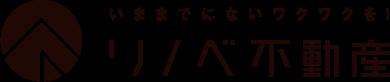 リノベ不動産|タクミデザイン